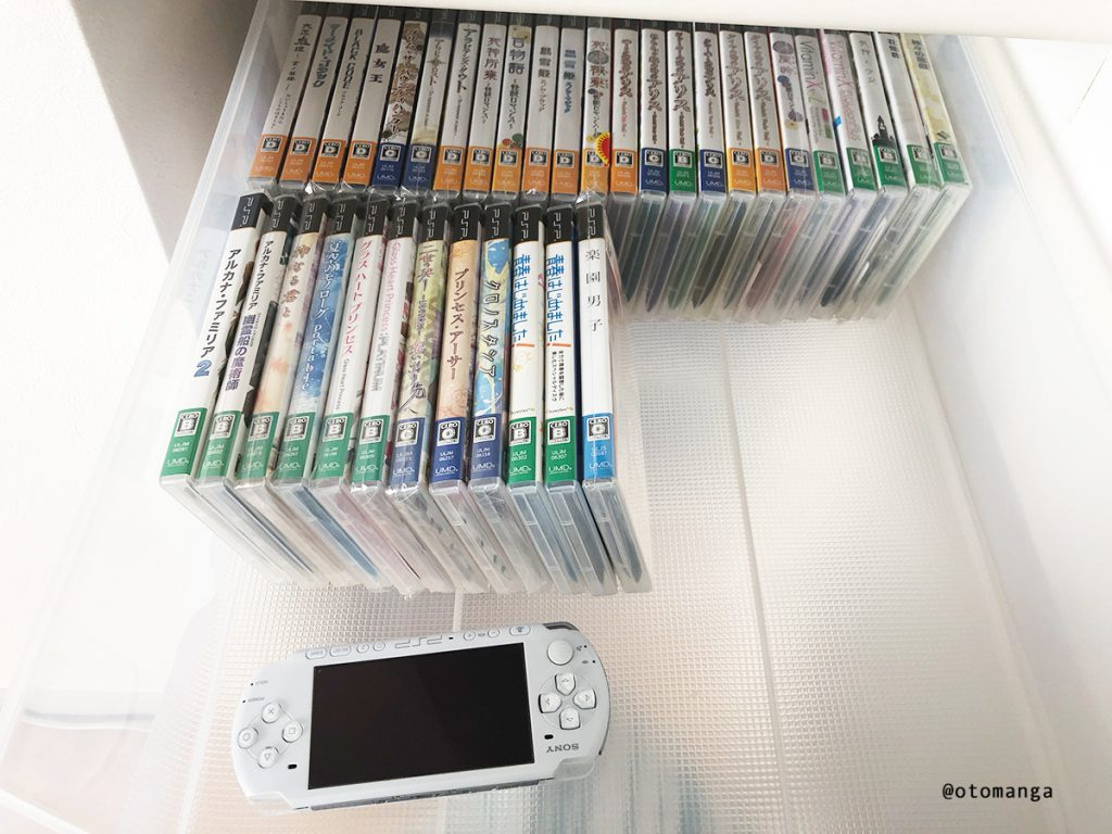 ゲーム機のハードや大量のゲームソフトを収納する方法 PSPゲームソフト